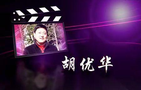 华艺和记电讯澳门胡优华- by:nzcms